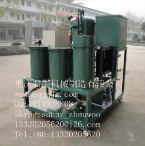 Cheap TZL-30 Turbine oil purifier machine/ oil filtering/ oil treatment plant wholesale