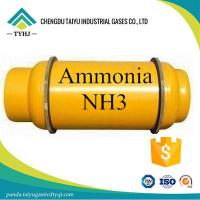 Buy cheap Buy High Quality 99.9% Liquid Ammonia NH3/ Anhydrous NH3 Factory from wholesalers