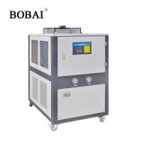 Cheap Bakery cooling system industrial cooling components using air wholesale