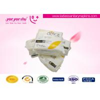 Cheap Super Absorbency Organic Cotton Sanitary Napkin 240mm Day Use With Negative Ion wholesale