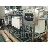 Cheap Customized Bottled RO Water Treatment Systems Softener Water Purifier Water Purification Systems 380V wholesale