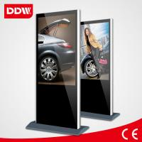 Cheap 42 inch landscape digital signage for advertising display wholesale