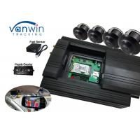 Cheap Motion Detection HD Mobile DVR wholesale