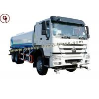 Cheap Cnhtc 8X4 Sprayer Water Truck 12 Wheelers Water Tank Truck With 380HP Engine wholesale