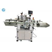Circular Objects Sleeve Labeling Machine For Round Cans Water Bottle