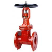 Cheap Fire Fighting Rising Stem Resilient Wedge Gate Valve With Ductile Iron Material wholesale