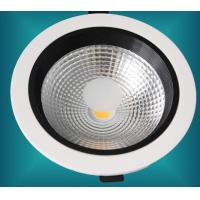Anenerge 18W LED COB Downlight  Beam Angle 120 degree Diameter190*Height80mm,Cut hole 180mm