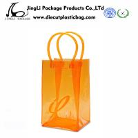 Buy cheap Yellow PVC wine bag from wholesalers
