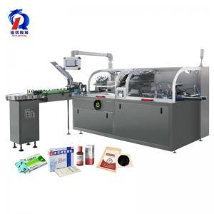 Cheap Horizontal Auto Carton Box Packing Machine For Electronic Cigarette Oil Custom wholesale