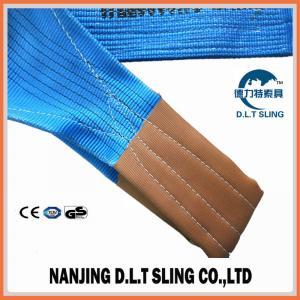 Cheap Textile slings,eye to eye flat slings  ,   safety factor 7:1  , According to EN11492-1 Standard,  CE,G wholesale