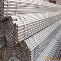 Cheap Hot rolled Galvanized Round Steel Tube 6/9/12m Black Red Galvanizing wholesale