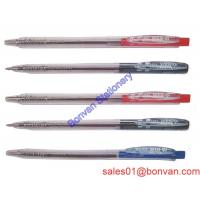 Cheap Cheap Plastic Ball Pen For Promotion And Gift wholesale