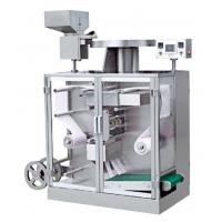 Cheap GMP Standard Automatic Pharmaceutical Packaging Machine With Double Soft Aluminum Foil wholesale