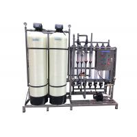 Cheap Ultrafiltration Membrane Wastewater Recycling System Mineral Water Plant 3500LPH wholesale