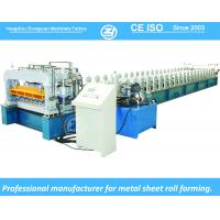 Buy cheap High Speed Metal Step Tile Roofing Machine with ISO Quality System , Automatic Roll Former Machine from wholesalers