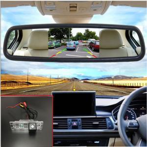 Buy cheap 4.5 Inch Rear View Backup Camera , Backup Camera Mirror 350cd/m2 Brightness from wholesalers