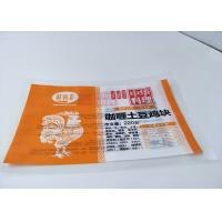Cheap Laminated PE Retort Pouch Packaging For Curry Potato Chick Moisture Proof wholesale