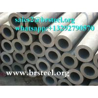 Cheap welded round steel tube polished hot low erw pipe wholesale