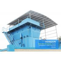 Buy cheap 4000L Industrial Wastewater Treatment Plant System With P56 Dosing Pump from wholesalers