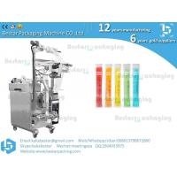 Cheap liquid pouch sealing machines , liquid packaging machine, liquid pouch packing machine wholesale