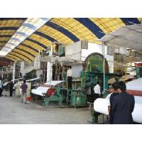 Buy cheap Paper Machines from wholesalers