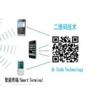 Buy cheap Convenient Bluetooth Tour Guide System The T1 Qr Code Scanner For Exhibits / from wholesalers