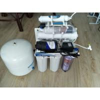 Cheap reverse osmosis 7 stages 50GPD with UV and PH8.5 home use water filter wholesale