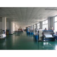 WuXi Beyon Medical Products CO.,LTD