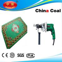 Cheap ZQ-II Portable electric carpet weaving gun wholesale