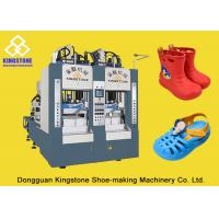 Cheap Two Stations EVA Rain Boot Making Machine With PLC Touch Screen System wholesale