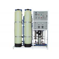 Cheap 2 Stage RO Water Purifier With FRP Pre - Filter Tank , 300LPH RO Water Treatment Equipment wholesale