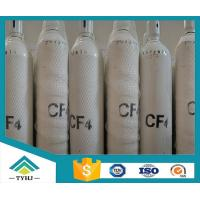 Buy cheap Factory Direct Sales of High Quality Refrigerant Gas R14 Carbon Tetrafluoride from wholesalers