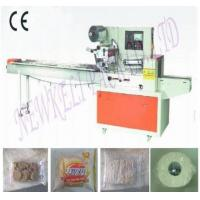 Cheap Toilet Paper Roll Packaging Machine wholesale