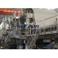 China Newspaper Recycling A4 Paper Making Machine High Performance For Office on sale