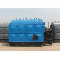 Cheap Rice Husk Industrial Biomass Boiler Easy Operation High Thermal Efficiency wholesale