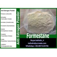 Buy cheap Selective Aromatase Inhibitor Steroidal Powder Formestane For Treatment Of from wholesalers