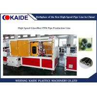 Cheap High Speed PPR Pipe Making Machine , 20mm-110mm PPR Pipe Extrusion Line wholesale