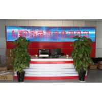 Shenzhen Royal Display Technology Co.,Ltd.