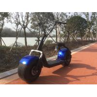 Buy cheap ISO9001 Attractive Price 2 Wheel Citycoco Electric Scooter with EEC Certificate from wholesalers