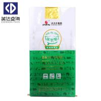 Cheap Green Color Poly Feed Sacks Agricultural Bags 38cm - 80cm Width Custom Printing wholesale