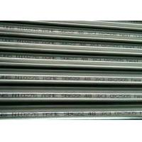 Buy cheap Anti-corrosion B574 / B575 / B619 / B622 Hastelloy C Pipe , Hastelloy C276 Nickel Alloy Pipe from wholesalers