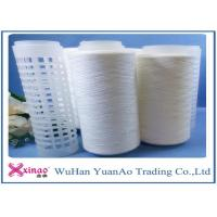 Cheap Anti-Bacteria Raw White 100% Spun Polyester Yarn Wholesale for Sewing Ne 50s/2 for sale