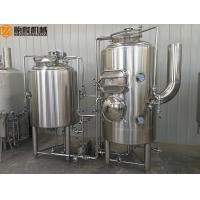 Cheap CIP System CE Passed Beer Brewing Equipment For Brewpub And Restaurant wholesale