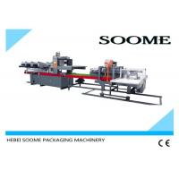 China Multifunction Corrugated Paper Making Machine , Auto Carton Box Packaging Machine on sale