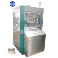 Cheap Herbal Extraction Powder Press Machine For Pharmaceutical Industry wholesale