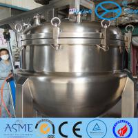 Buy cheap Horizontal Potable Bolted  Steel Eelevated Water Storage Tanks With Dimple Jacket from wholesalers