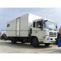 Cheap Dongfeng 4x4 Mobile workshop maintenance lorry    WhatsApp:8615271357675 wholesale