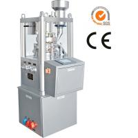 Cheap Force Feeder System Lab Tablet Press Machine Pharmaceutical Machinery 650kg wholesale