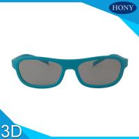 Buy cheap Cinema ABS 3D Linear Polarized Glasses 3D Movie Eyewear For 4D 5D Cinema from wholesalers