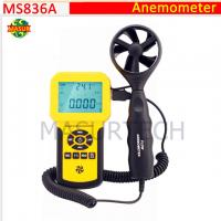 Cheap Handheld Digital Cup  Anemoeter MS836A  wholesale